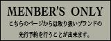 menber