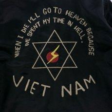 画像9: VIETNAM  JACKET  2019 (9)