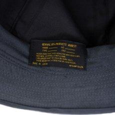画像5: VARDE77 POLYNUBUCK JAGGED HAT (5)