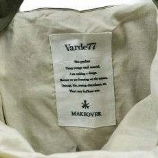 画像4: VARDE77 -MAKEOVER- MILITARY MIX SHOPPING BAG (4)