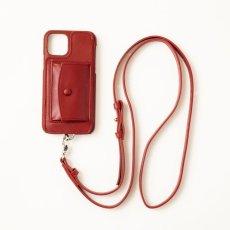 画像4: Demiurvo BIRTH POCHE SAFFIANO red (4)